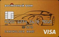 Восточный Банк АвтоКарта
