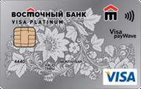 Восточный Банк Visa Platinum