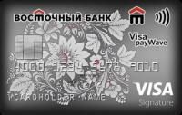 Восточный Банк Visa Signature