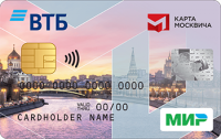 Банк ВТБ Карта Москвича