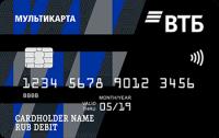 Банк ВТБ Зарплатная Мультикарта