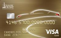 Банк Зенит Автокарта Gold