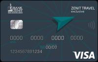 Банк Зенит Travel Эксклюзив