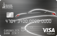 Банк Зенит Автокарта Platinum