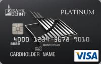 Банк Зенит Карта привилегий