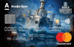 Альфа Банк World of Warships