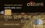 Ситибанк Citigold Private Client