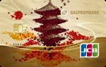 Газпромбанк Золотая карта