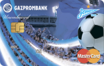 Газпромбанк ФК Зенит