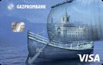 Газпромбанк Классическая карта