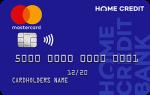 Хоум Кредит Банк Ключ