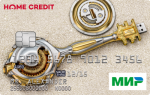 Хоум Кредит Банк Мир