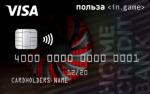 Хоум Кредит Банк Польза InGame