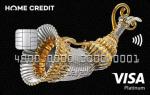 Хоум Кредит Банк Карта с Пользой Platinum
