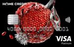 Хоум Кредит Банк Космос
