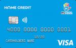 Хоум Кредит Банк ТРЦ «М5Молл»