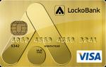 ЛОКО-Банк Добросовестным заемщикам