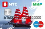 МТС Банк МИР
