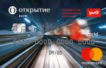 Банк Открытие РЖД