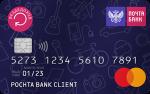 Почта Банк Вездедоход