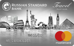 Банк Русский Стандарт RSB Travel Platinum