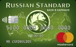 Банк Русский Стандарт Банк в кармане Стандарт