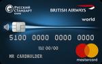 Банк Русский Стандарт British Airways