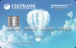 Сбербанк Аэрофлот Классическая