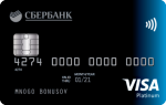 Сбербанк Карта с большими бонусами