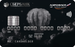 Сбербанк Аэрофлот Signature