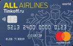 Тинькофф Банк ALL Airlines