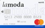Тинькофф Банк Lamoda