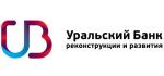 Уральского банк реконструкции и развития УБРиР
