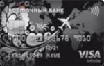 Восточный Банк Карта Путешественника Премиум
