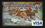 Восточный Банк Visa Infinite